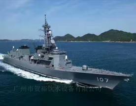 海军舰队(舰船)采用贺众牌直饮水机