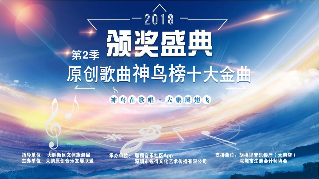 0颁奖盛典主背景(微信).jpg