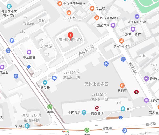 福田音乐主题馆地图.png